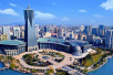 杭州未来产业怎么发展?10月29日前等你来提意见