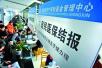 重庆下月起单病种付费将再增50个