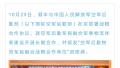 京东、顺丰与空军后勤部战略合作:布局军民融合