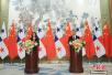 中国首任驻巴拿马大使履新 数百人参加招待会