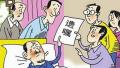 为期一周 山东免费为80岁以上老人办理遗嘱公证