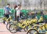 """长春共享单车现状:定位更新不及时 有的车辆被""""独享"""""""