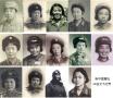 新中国首批女飞行员
