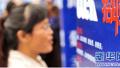 黑龙江省商务厅直属单位招聘81人 可网上报名