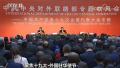 外国驻华使节:自信中国为世界发展贡献正能量