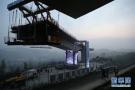 中国的超级工程