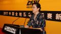 中国全地形车锦标赛邓州站百余选手参与角逐