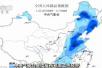 中央气象台:冷空气东移南下 北方局地有暴雪