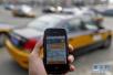 济南:应对网约车竞争 出租车调价以后不用再开听证会