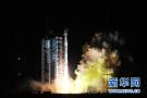 中国成功发射卫星