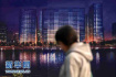 10月大中城市房价出炉:青岛上涨、济南连降三个月
