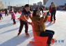 第四届北京市民快乐冰雪季 携手冬奥引全民健身