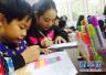 84.0%受访家长会因陪孩子写作业头疼,你怎么看?
