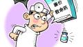 """一药不再难!短缺的白血病患儿""""救命药""""续供了"""