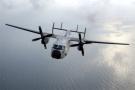 美第七舰队一运输机在日本冲绳海域附近坠毁