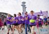 山东出台全民健身条例 鼓励社会力量参与健身事业