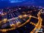 瞄准世界级的京津冀城市群:河北哪些城市担重任?