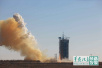 中国成功用长征2号丁火箭发射陆地勘查卫星一号