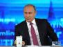 普京宣布参与2018总统竞选 俄民众:为他自豪!