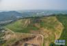 山东出台方案 自然保护区内矿山将逐步退出