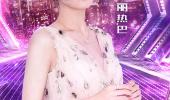 """李晨热巴加盟浙江卫视""""领跑2018演唱会"""""""