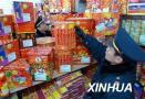 私存售卖烟花爆竹 济南历城一家超市被查!