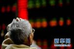 外资机构看A股:内需消费驱动带来的投资机会将受关注