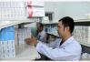 专家提醒:购买药品尽量选择医院或连锁药房等正规渠道