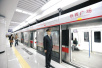 沈阳地铁12月24日将延时运营至24时