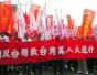 """台湾民进党借""""转型正义""""搞政治追杀罪责难逃"""
