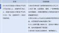 北京发布大风蓝色预警 8日至9日阵风或达7级左右
