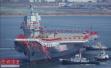 """港媒:中国新一代航母""""带刀护卫""""正在加紧建造"""