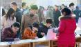 2017年河南实现城镇新增就业逾144万人 超额完成任务