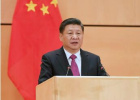 中共中央召开党外人士座谈会习近平主持并发表重要讲话
