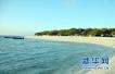 国家海洋督察六省区约谈问责132人 罚款超12亿元