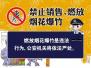 今年春节杭州主城区仍禁售禁放烟花爆竹,已查案21起拘留12人