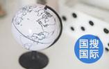 中国驻登巴萨总领馆向印尼师生颁发奖学金
