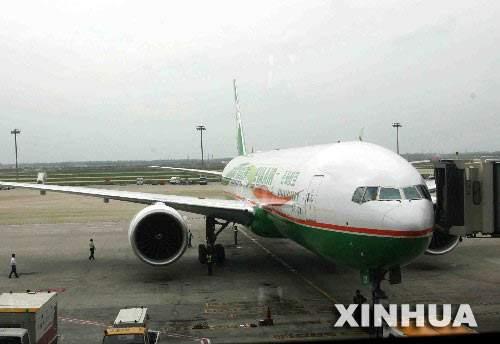 皇家彩票网投信誉平台:大陆航空公司呼吁台湾方面为台胞返乡过年提供便利