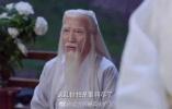 《凤囚凰》的台词,是要气死语文老师吗?