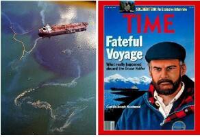盘点上世纪著名原油泄漏事故