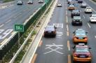 北京市人大代表都提了哪些意见?继续增加公交专用道