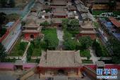 梁思成赞美的北京中轴线踏上申遗之路