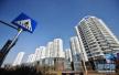 北京市发布新版存量房屋买卖合同示范文本