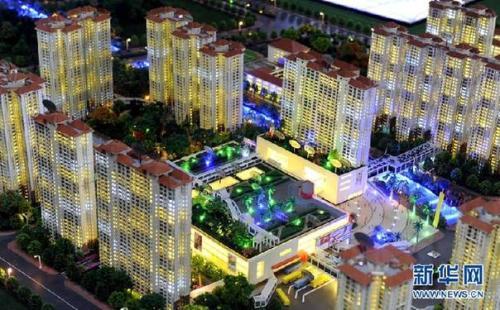 金沙国际华人娱乐:北京新版二手房买卖合同公布 将于4月15日起正式使用