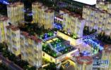 北京新版二手房买卖合同公布 将于4月15日起正式使用