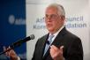 """煽动政变?美国务卿暗示委内瑞拉""""政权更迭"""""""