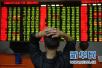 春节前还有最后3个交易日 经历黑色一周股市进入震荡期