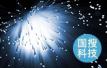 三星電子市值跌至全球第18位 落後中國阿裏騰訊