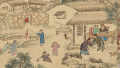 """台北故宫花灯图特展:看画中的""""万户春声"""""""