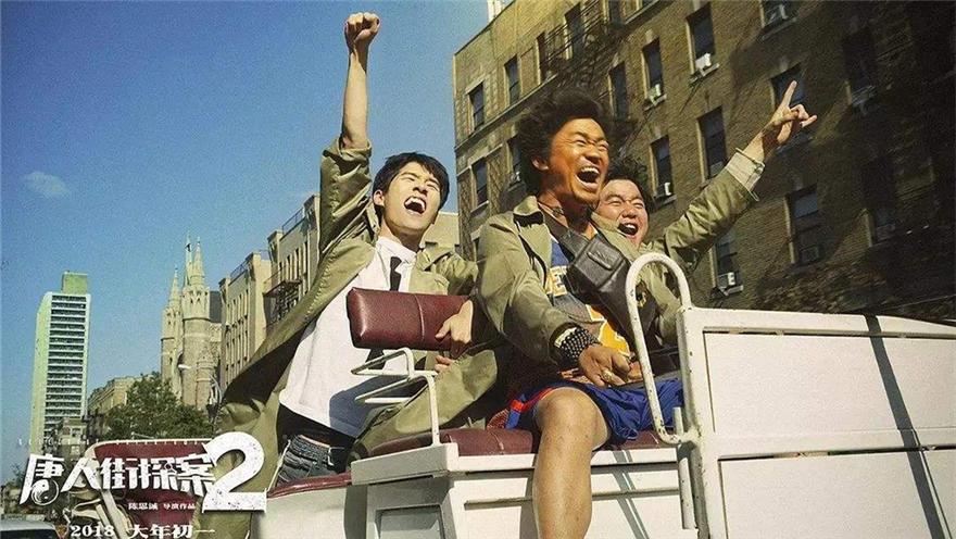 2018电影春节档 六部国产影片同日上映
